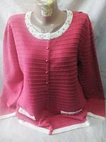 Женская нарядная кашемировая кофта 52-56 рр