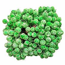 Ягідки в цукрі декоративні зелені 400 шт 12мм