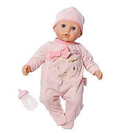 Кукла My first Baby Annabell - Моя нежная малышка (36 см)