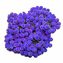 Ягідки в цукрі декоративні сині 400 шт 12мм