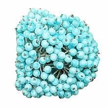 Ягідки в цукрі декоративні блакитні 400 шт 12мм