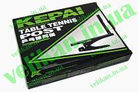 Сетка для настольного тенниса KEPAI KF-2130