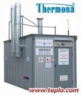 Котельная модульная газовая АРГУС ТМ Thermona TRIO 90 ТМ-200 (2 котла) мощность 180 кВт