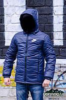 Зимняя мужская спортивная куртка Nike, тёмно-синяя, фото 1