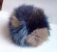 """Бубон (помпон) разноцветный """"Микс""""  из меха песца высокого качества, диаметр 14 см"""