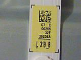 Світлодіодні LED-лінійки V5DN-320SM1-R2[15.05.13] (матриця JJ032BGE-R1)., фото 5