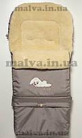 Спальный мешок / конверт на овчине Аl-len™ №20 с удлинением (темно бежевый)