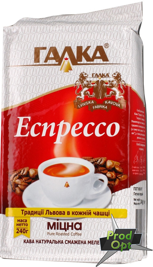 Кава мелена Галка Еспрессо 225 г