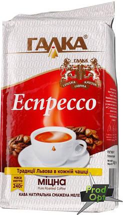 Кава мелена Галка Еспрессо 225 г, фото 2