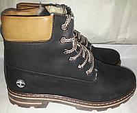 Ботинки детские кожаные зимние р37 ANSER 1t