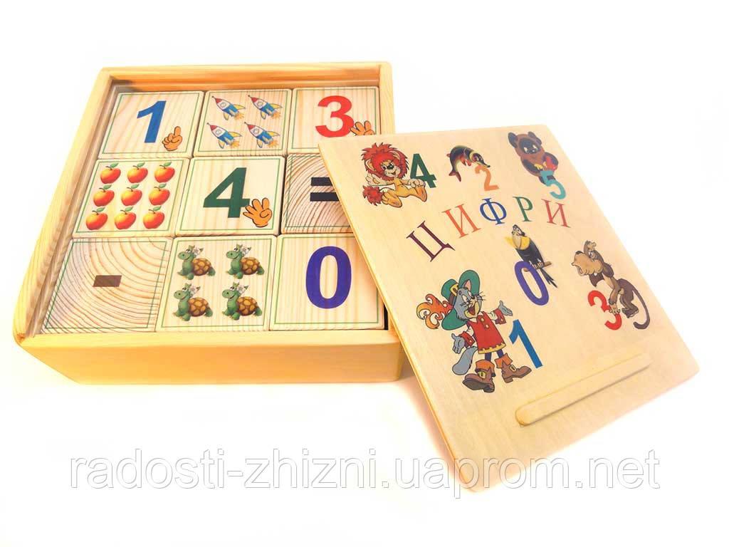 Кубики деревянные с цифрами и картинками 9 штук