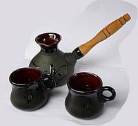 Турка керамическая 200 мл + 2 чашечки эспрессо