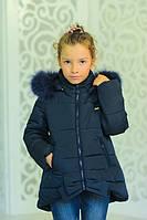 Зимняя куртка для девочки с натуральной опушкой   34, 38, 42   размер