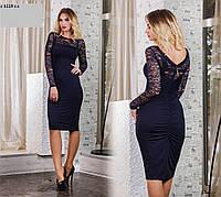 Коктейльное платье с 1225 гл