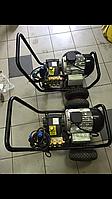 Мойка аппарат высокого давления hawk nmt 1520