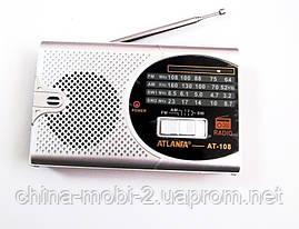 Радіоприймач Atlanfa AT-108 new, фото 3