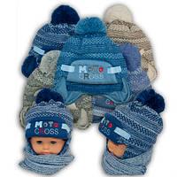 Детский комплект - шапка и шарф для мальчика, T28, Ambra (Польша), утеплитель Iso Soft