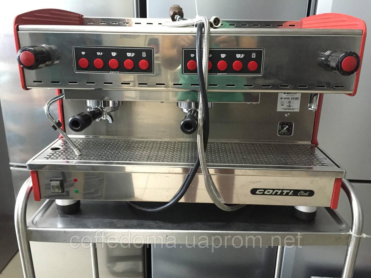 Conti профессиональная кофемашина