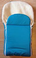 Теплый меховой конверт на выписку, в коляску, в санки зима  голубой