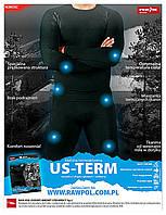 Термобелье нательное мужское (комплект) REIS US-TERM