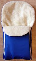 Теплый меховой конверт на выписку, в коляску, в санки зима синий