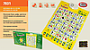 Букварик (укр.мова), сенсорний звуковий плакат, букви, слова,цифри,кольори,гра,абетка,азбука