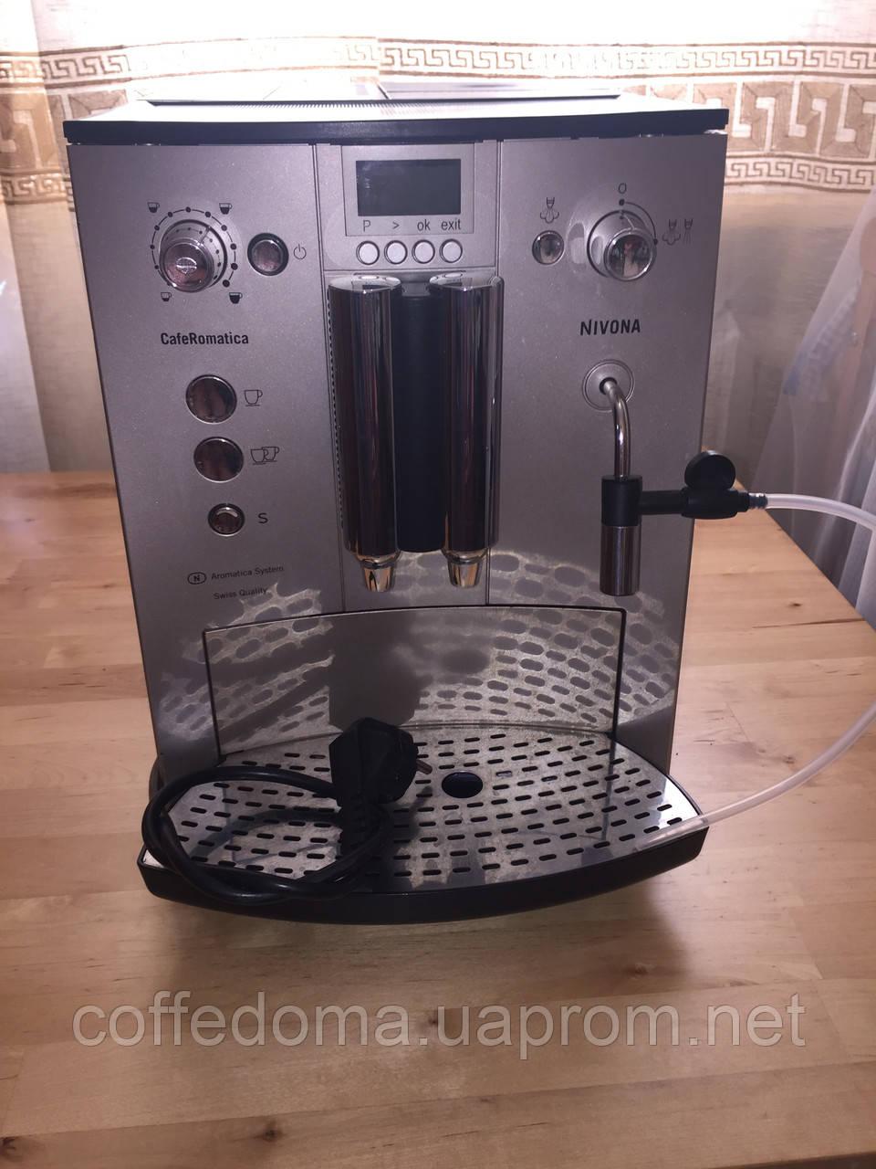 Nivona автоматическая кофемашина с капучинатором