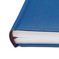 Щоденник 'Рефлекс' (4 цвета) дат.белый блок
