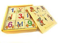 Кубики деревянные русский алфавит с цифрами  9 штук