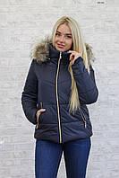 Куртка зимняя с мехом короткая 261 (24)