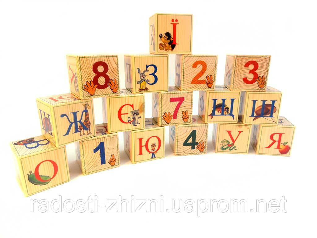 Кубики деревянные украинский алфавит с цифрами 16 штук