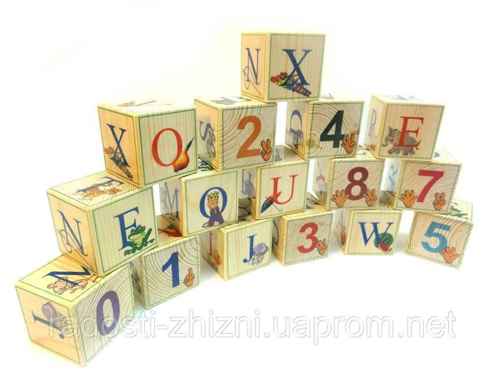 Кубики деревянные английский алфавит с цифрами 16 штук
