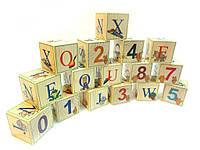 Кубики деревянные английский алфавит с цифрами 16 штук, фото 1