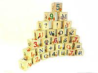 Кубики деревянные английский алфавит с цифрами 28 штук, фото 1