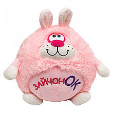 Мягкая игрушка «FANCY» (ЗКУ0) зайчонок Круглик,  19 см