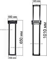 Ручка выдвижная для чемодана 65 см. М02