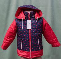 Красивая детская курточка с сердечками на флисе