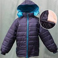 Синяя зимняя курточка для мальчика на овчине