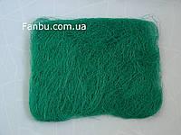 Сизаль ,колір зелений діамант(1 упаковка 45грамм)