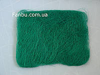 Сизаль ,цвет зеленый бриллиант(1 упаковка 45грамм)
