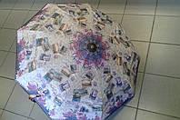 Зонт автомат женский красивый с рисунком разные цвета.