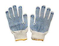 Перчатки трикотажные с ПВХ покрытием (с двух сторон)