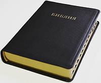 Библия Формат 057 ti черная