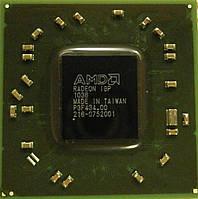 Микросхема BGA AMD RADEON  ATI 216-0752001 новая