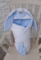 """Конверт-одеяло """"Мамина Зайка"""" для новорожденного мальчика на выписку из роддома (Размер 95*95 см) ТМ MagBaby Голубой"""