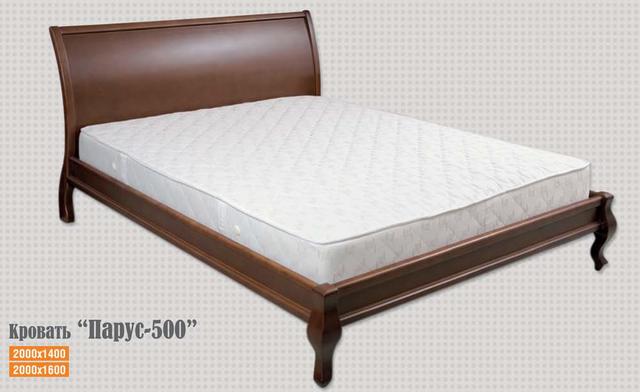 """Кровать двуспальная """"Парус"""" 160*200 гнутое изголовья"""