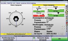 стенд развал-схождения Hunter WA310HS221FC1E