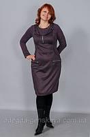 Платье женское (фиолетовое с серым), фото 1