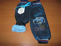 Детские теплые джинсы на махре Тачки для мальчиков   62-68см  Турция