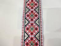 Тесьма декоративная жаккардовая с украинским орнаментом. Тасьма з орнаментом 5 см.
